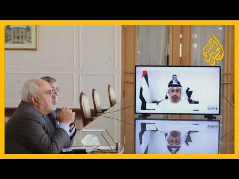 ???? ???? اتصال وزير الخارجية الإماراتي بنظيره الإيراني.. تفاعل وجدل واسع  - نشر قبل 5 ساعة
