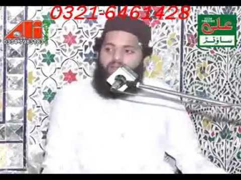 Mohammed Gohar Sattar Sialvi Shabe Barat By Qaiser Abbass Gujranwala 03216461428 22+5+2016