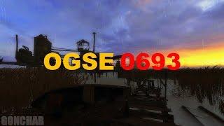 ЛУЧШИЙ МОД! OGSE 0693 Final 2.12 (#7) S.T.A.L.K.E.R.: Тень Чернобыля