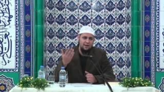 Seyh Ramadan Banusev Tewhid (Allahovoto Edinstvo)