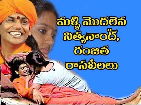 Swami Nithyananda and Ranjitha Enoying Video | Swami Nithyananda Latest Updates | SV Telugu TV