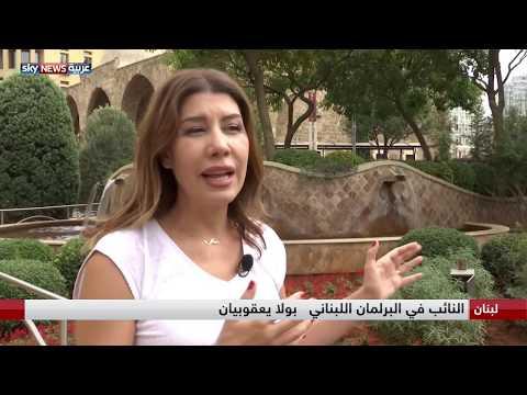 لبنان.. أزمة نفايات وتشريعات ناقصة  - نشر قبل 12 ساعة