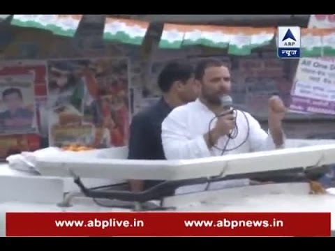 Rahul Gandhi takes jibe at PM Modi in UP's Azamgarh