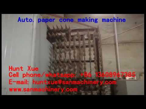 Auto  paper cone making machine paper cone flocking machine