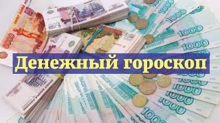 Как заработать 500  рублей за 5 минут Быстрый заработок в интернете 2017