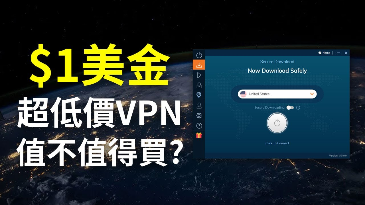 【$1美金超便宜VPN】無限流量,值不值得買?Ivacy VPN完整評價分析