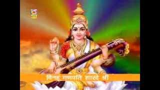 Panna Dhay | Vinahu Ganpati Sharde | Rajasthani Desh Bhakti Geet | Prakash Mali | Neelam Singh