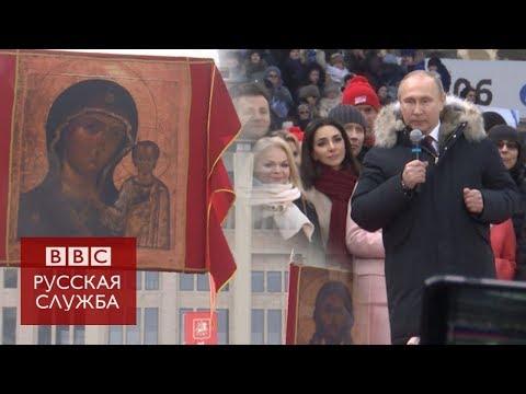 'Меня сюда пригнали как барана': как собрали митинг за Путина в Лужниках
