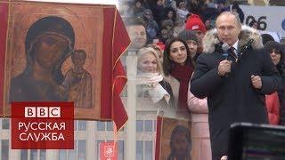 """""""Меня сюда пригнали как барана"""": как собрали митинг за Путина в Лужниках"""