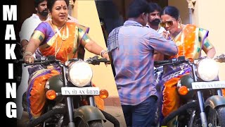 Raadhikaa Smoking Cigar to Riding Bike in Style – Marketraja Mbbs Making