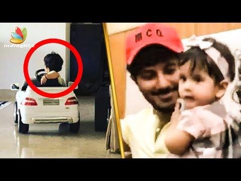 ദുൽഖറിനെ അനുകരിച്ചു മറിയം | Maryam imitates Dulquer Salman  | Latest News