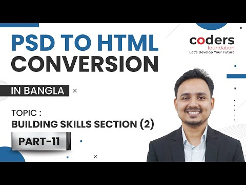 PSD TO HTML [#11] Building Skills Section (CSS Style And Animated Radial Progress Bars With JQuery)