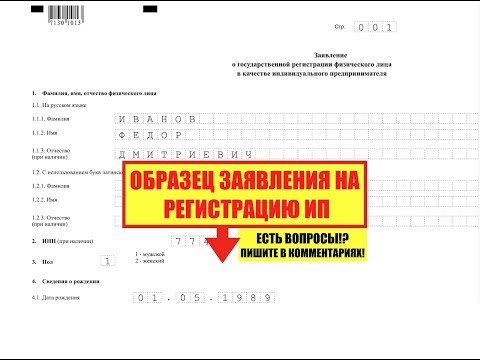 Вопросы юристу по регистрации ип договор оказания услуг по бухгалтерскому обслуживанию