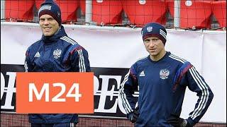 Эксперты дали оценку поведения Мамаева и Кокорина - Москва 24