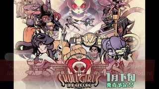 Skullgirls, My Hero Academia, Hetalia, Metal Gear Solid -- #27 (11/09/2015)