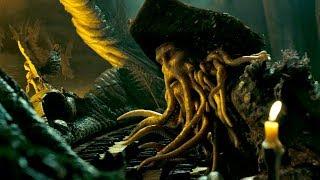 """Служба на корабле Дейви Джонса - """"Пираты Карибского моря: Сундук мертвеца"""""""