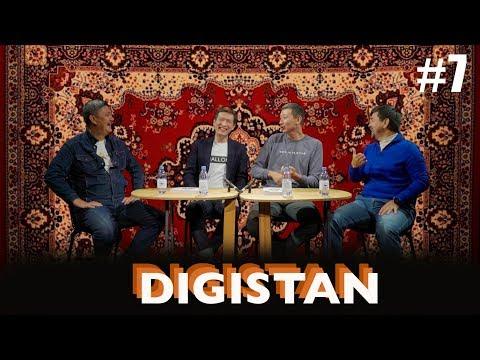 DIGISTAN 7: Кто угрожает Маргулану, зачем нужны депутаты и гей-парады в столицах Казахстана?