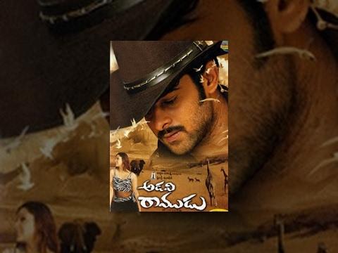 Adavi Ramudu  Telugu Full Movie  NTR, Jayaprada, Jayasudha