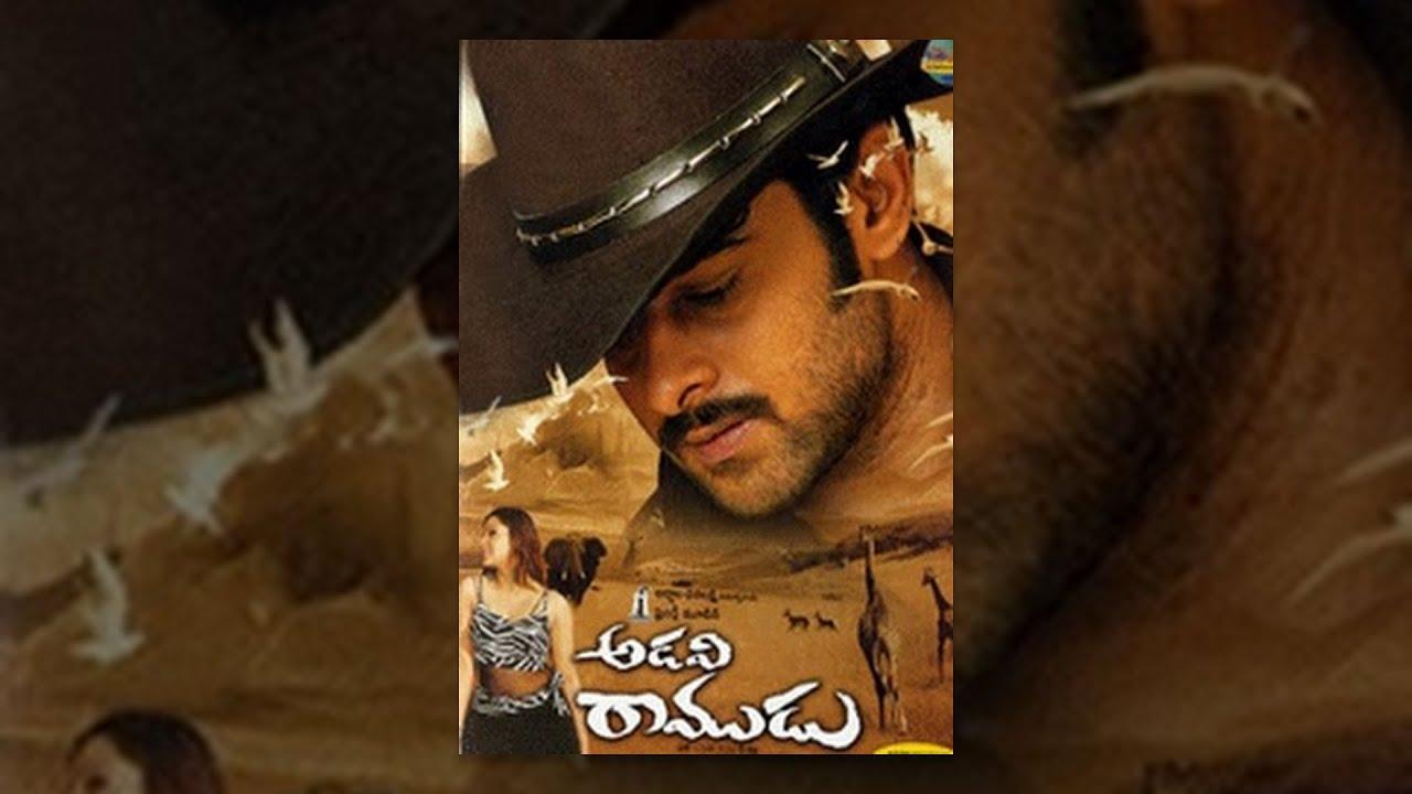 Adavi Ramudu Telugu Full Movie