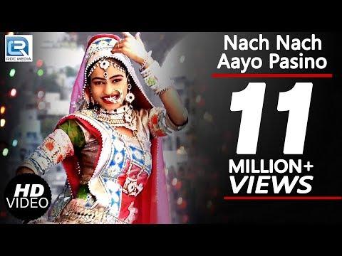Nach Nach Aayo Pasino FEMALE Version | Twinkle Vaishnav | MARWADI GHOOMAR DANCE |Rajasthani DJ Songs