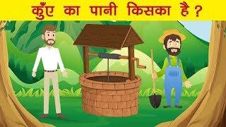 Hindi Riddles and Brain Teasers For Kids मज़ेदार दिमागी पहेलियाँ