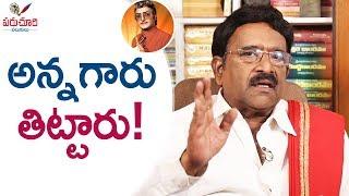 Paruchuri Gopala Krishna About Sr NTR's Suggestions to Him About Industry | Paruchuri Palukulu