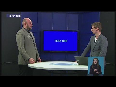 Телеканал UA: Житомир: Що зміниться в трудовому законодавстві_Тема дня 14.01.20