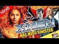 X-Men Dark Phoenix Has Miss Sinister ? [Explained In Hindi]