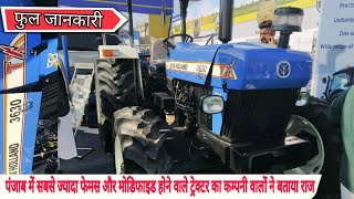 New Holland 3630 4×4 full review | new holland 3630 4wd price in india | New Holland