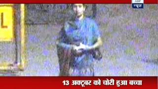 Delhi: Woman captured on CCTV stealing away an infant