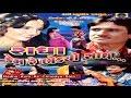 Gujarati Love Song | Char Leva Gaiti Datardu Bhuli Gai | Radha Kem Re Chhodyo Sath | Romantic Song