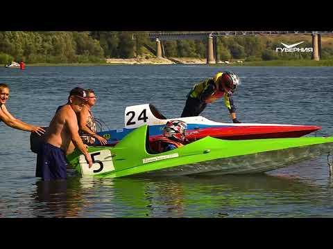 Мир увлечений 29.09.2017. Водно-моторный спорт