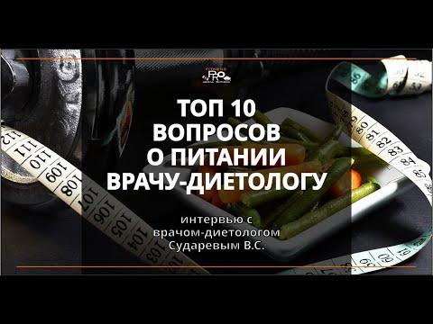 Интервью с Владимиром Сударевым