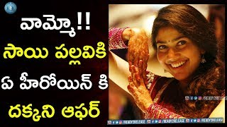 Sai Pallavi Huge Demand In Tollywood | Fidaa Movie | Dil Raju | Varun Tej | Malar | Ready2release