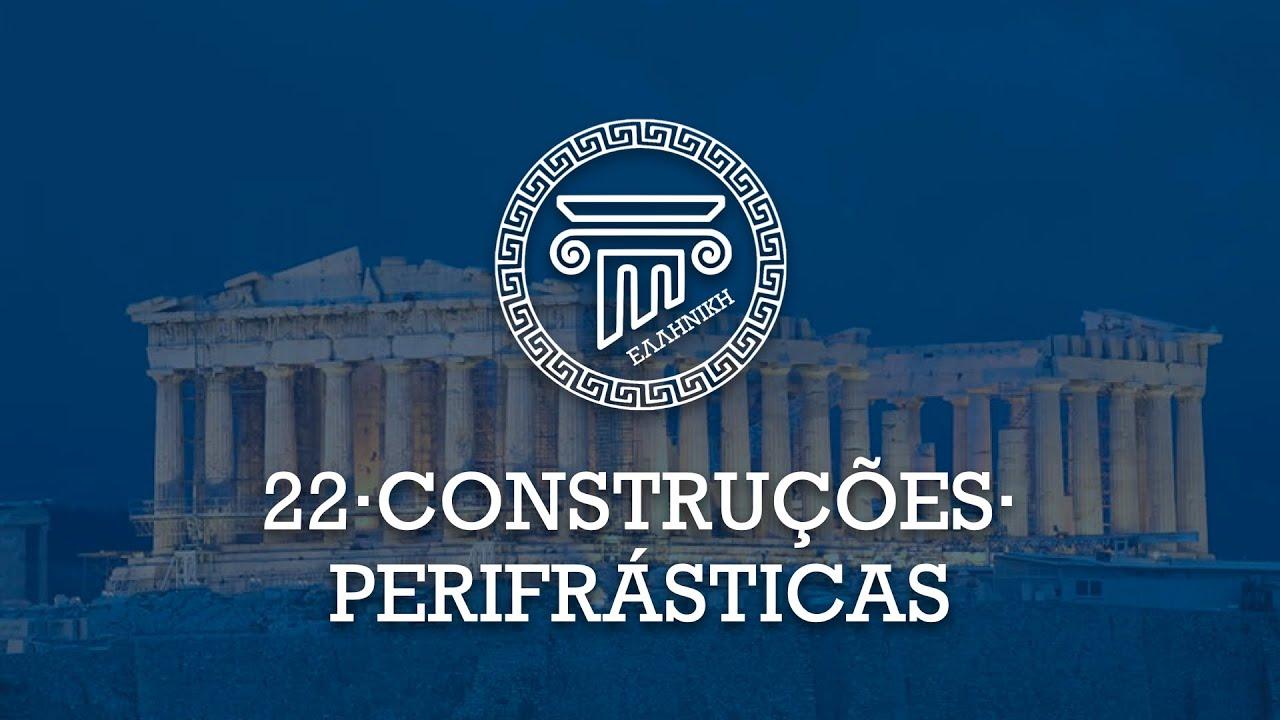 AULA 22 - CONSTRUÇÕES PERIFRÁSTICAS