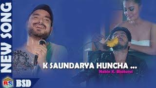Roshan Bhattarai Song-2017 | K SAUNDARYA HUNCHA || BY Nabin K. Bhattarai