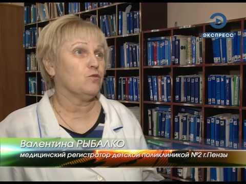 Пензенцы жалуются на отсутствие лифта в детской поликлинике