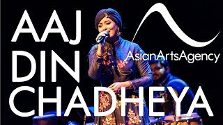 BEST HARSHDEEP KAUR SONGS | AAJ DIN CHADHEYA LIVE | ASIAN ARTS AGENCY