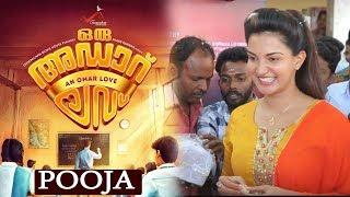 Oru Adaar Love Malayalam Movie Pooja | Omar Lulu