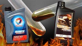 Czy Total 10W40 jest lepszy niż Tipp Oil 10W40? Sprawdźmy...