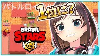 【ブロスタ】#2 ゲームが苦手な私でも勝てる!?ブロスタが楽しい!【Brawl Stars】