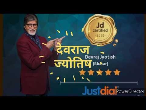 #Astrologer-In-Delhi |#Devrajjyotish | Love Tips | Near Me | Free Vashikaran Specialist