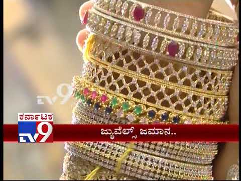 New Age Jewelry Attracting Girls, Sankranti Festival Shopping