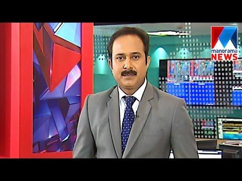 10  Am News Bulletin 03-08-2016     Manorama News