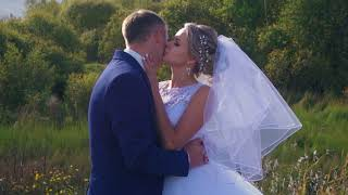 Свадьба Дмитрия и Кристины (2017-09-08) видеосъемка в канске