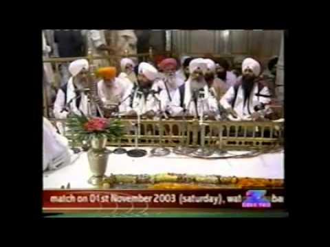 Nirgun Raakh Liya Santan Ka Sadka - Bhai Amrik Singh Zakhmi - Live Sri Harmandir Sahib