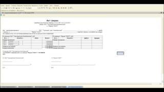 iC Buh  Урок 5  Проверка актов сверки