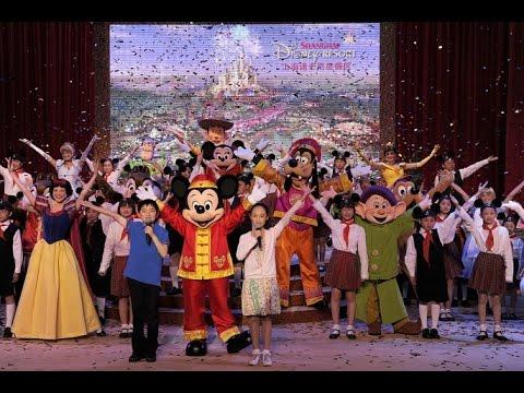 The Wonders of Shanghai Disney Resort Opening - Facebook Live