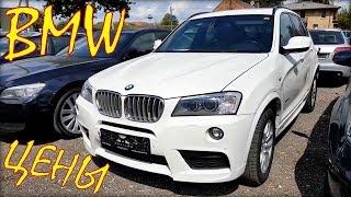 Авто из Литвы, цены на BMW, август 2019.