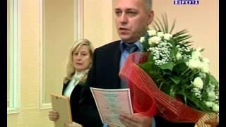 02 12 12 Воркута  Руководитель администрации поздравил молодожёнов с Днём города